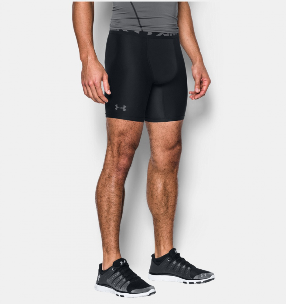 Spodenki kompresyjne Under Armour HG Armour 2.0 Comp Short 1289566 001