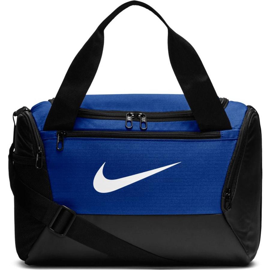 Torba Nike BA5961 480 Brasilia XS Dufflel