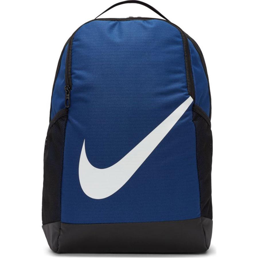 Plecak Nike BA6029 492 Y NK Brasilia BKPK