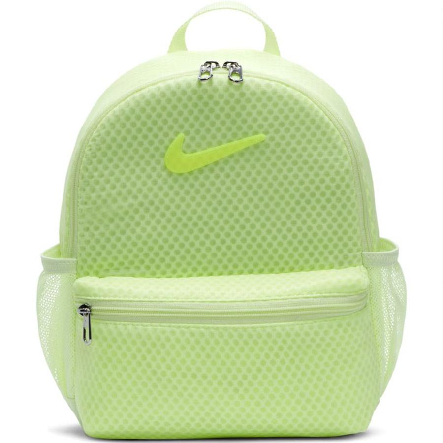 Plecak Nike BA6212 701 Brasilia JDI