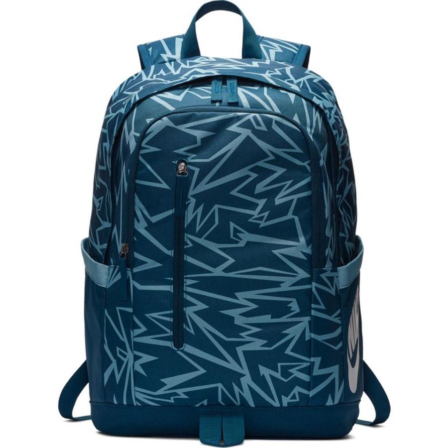 Plecak Nike BA6342 432 Soleday
