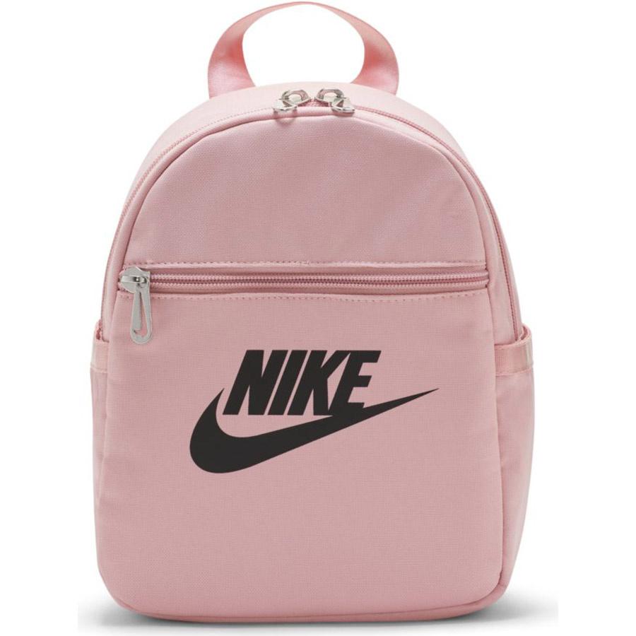 Plecak Nike Sportswear Mini CW9301-630