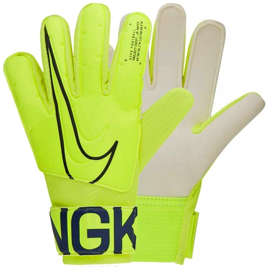 Rękawice bramkarskie Nike GK Match JR FA19 GS3883 702