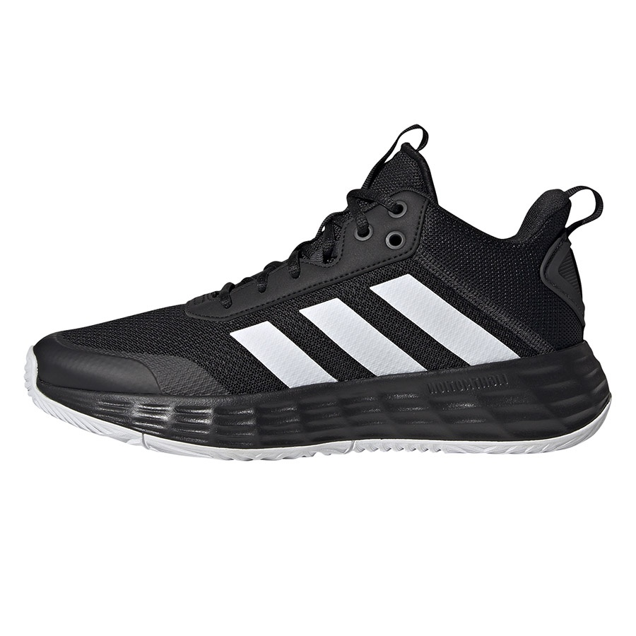 Buty adidas Ownthegame 2.0 H00470