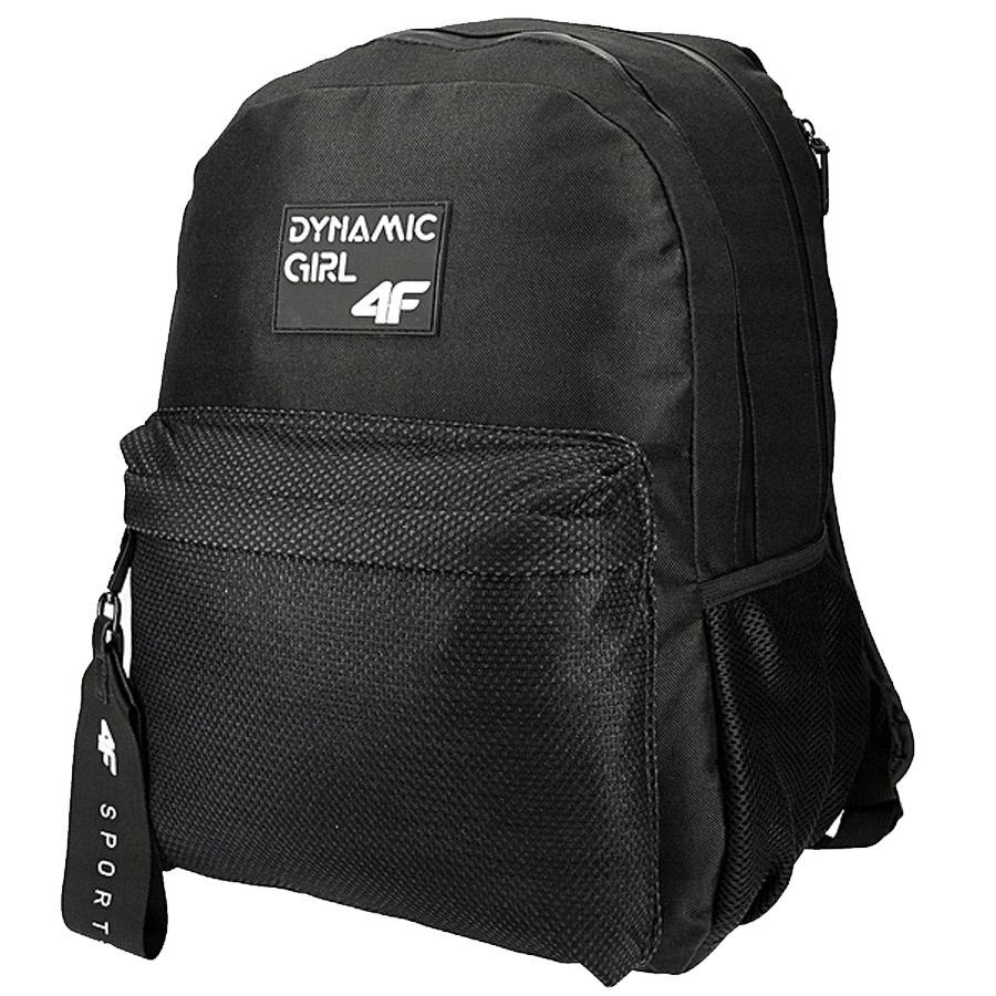 Plecak 4F HJZ20-JPCD001 21S