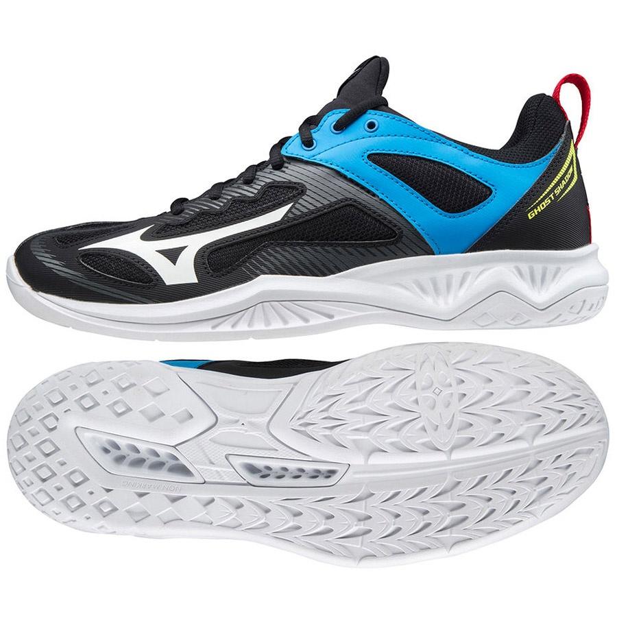 Buty do piłki ręcznej Mizuno GHOST SHADOW X1GA198045