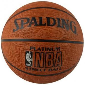 Piłka Spalding Platinum Street Ball