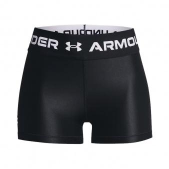 Spodenki UA HG Armour WM WB Short 1361155 001