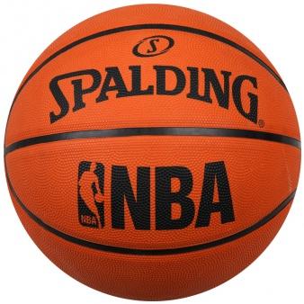 Piłka koszykowa 7 Spalding Logo NBA