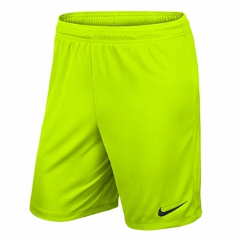 Spodenki Nike Park II Knit 725887 702