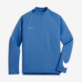 Bluza Nike B Dry Squad Drill Top 859292 481