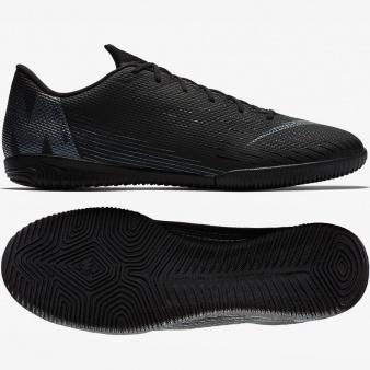 Buty Nike Mercurial Vapor IC AH7383 001