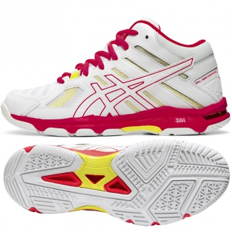 Buty do siatkówki Asics Gel Beyond 5 MT B650N 100