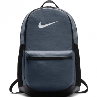 Plecak Nike BA5329 064 Brasilia Training BPK