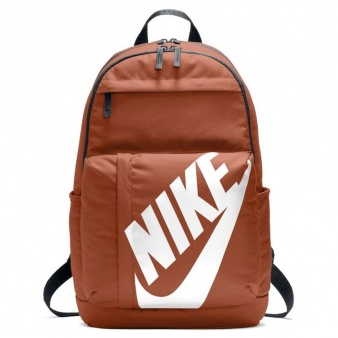Plecak Nike BA5381 246 Elemental Backpack
