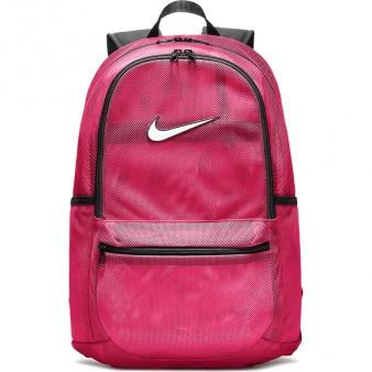 Plecak Nike BA5388 666 Brasilia Training BKP