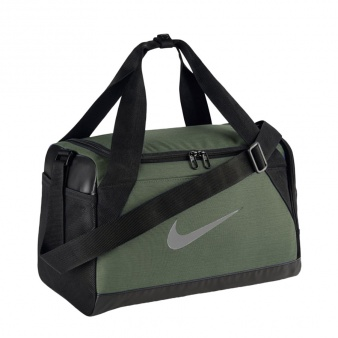 Torba Nike BA5432 344 Brasilia XS Duff