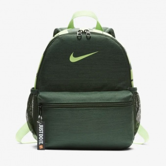 Plecak Nike Brasilia JDI BA5559 323