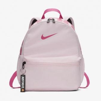 Plecak Nike Brasilia JDI BA5559 663