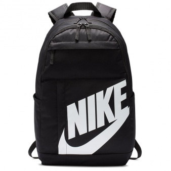 Plecak Nike BA5876 082 Elemental 2.0