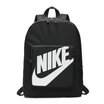 Plecak Nike Classic Kids' Backpack BA5928 010