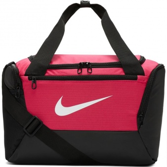 Torba Nike BA5961 666 Brasilia XS Dufflel
