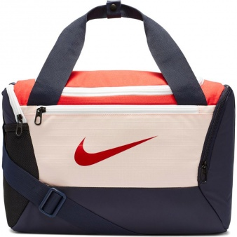Torba Nike BA5961 682 Brasilia XS Dufflel