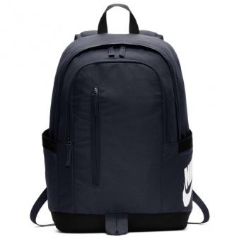 Plecak Nike BA6103 451 All Access Soleday