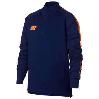 Bluza Nike Dri Fit Y BQ3764 492