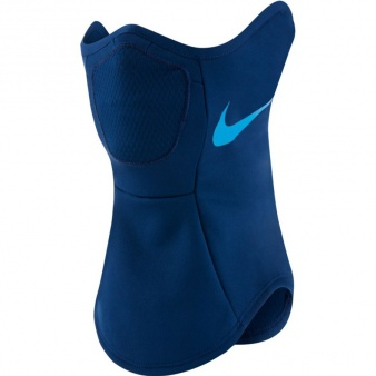 Komin Nike Strike BQ5832 407