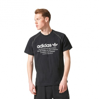 Koszulka adidas Originals NMD D-TEE CE7248