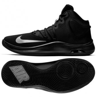 Buty Nike Air Versitle IV NBK CJ6703 001