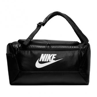 Torba Plecak Nike Brasilia S CK0929 010