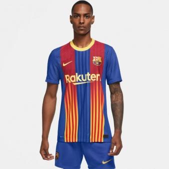 Koszulka Nike FC Barcelona 2020/21 Vapor Match CK9805 481