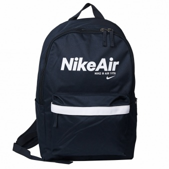 Plecak Nike CT5224 475 Air Heritage 2.0