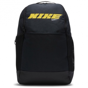 Plecak Nike Brasilia Graphic Training Backpack CU9498 011