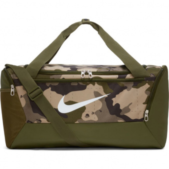 Torba Nike Brasilia Camo Training Duffel Bag S DB1178 247