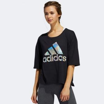 Koszulka adidas Univ Tee 2 FM1656