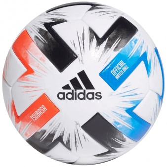 Piłka adidas Tsubasa PRO FR8367