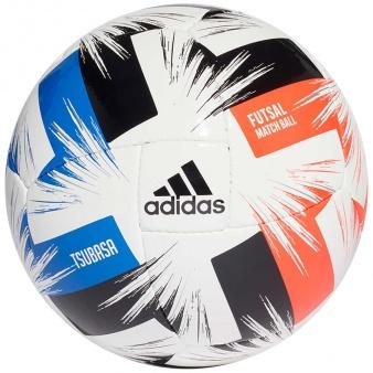 Piłka adidas Tsubasa PRO Sala FR8369