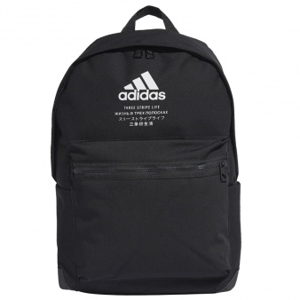 Plecak adidas Classic Fabric GD2610