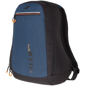 Plecak 4F H4Z18-PCU005 20S