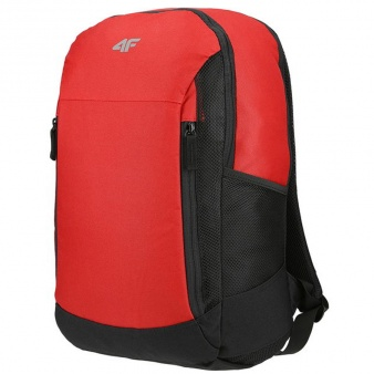 Plecak 4F H4Z20-PCU005 62S