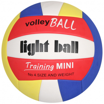 Piłka siatkowa Light Ball Training Mini