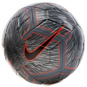 Piłka Nike Strike Wings SC3911 490