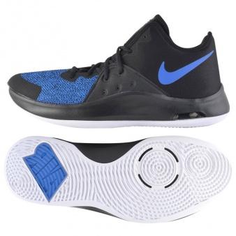 Buty Nike Air Versitile III AO4430 004