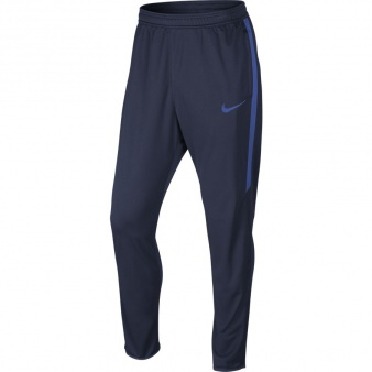 Spodnie Nike Sideline Revolution Knit 698860 410