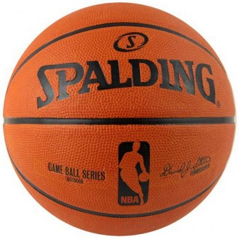 Piłka Spalding Gameball Replika
