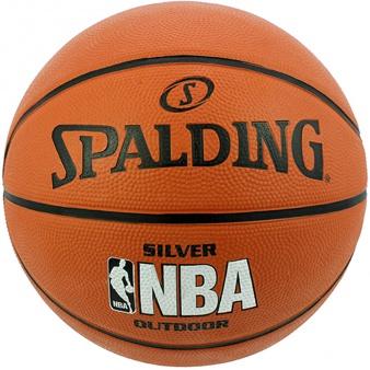 Piłka Spalding NBA Silver Series Composite