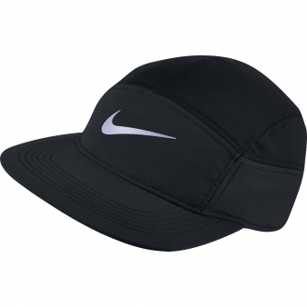 Czapka Nike M'S Run Zip AW84 778363 010